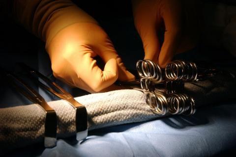عنوان مستشفى الريان -أدوات الجراحة