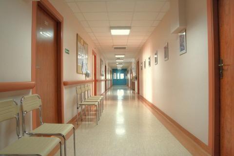 مستشفى الريان