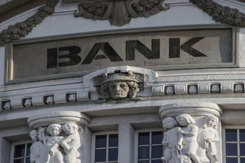 فروع بنك القاهرة : تعرف على أقرب فرع إليك