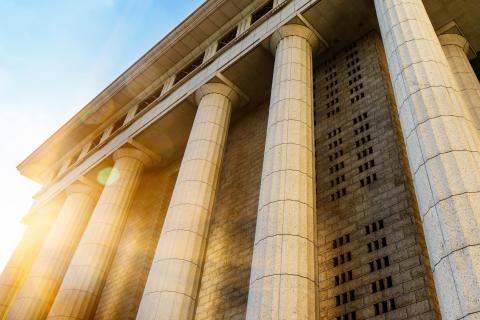 جامعة الجلالة :موقعها ورسومها وطريقة التقديم