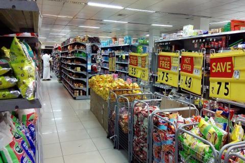 قسم المواد الغذائية في سعودى ماركت