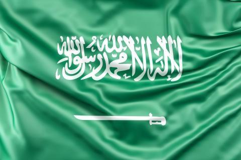 طريقة التسجيل في العنوان الوطني في السعودية
