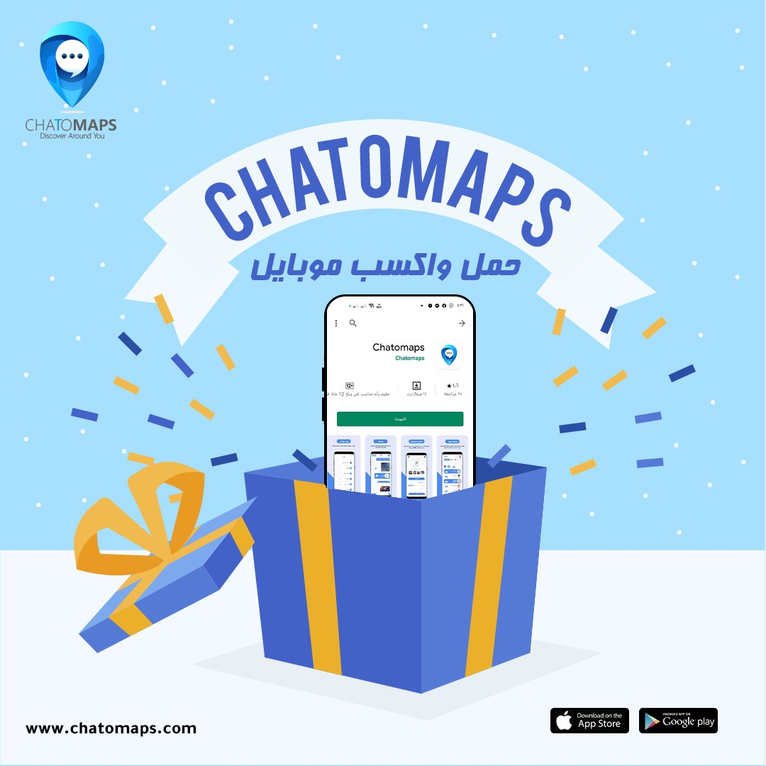 Chatomaps competition image